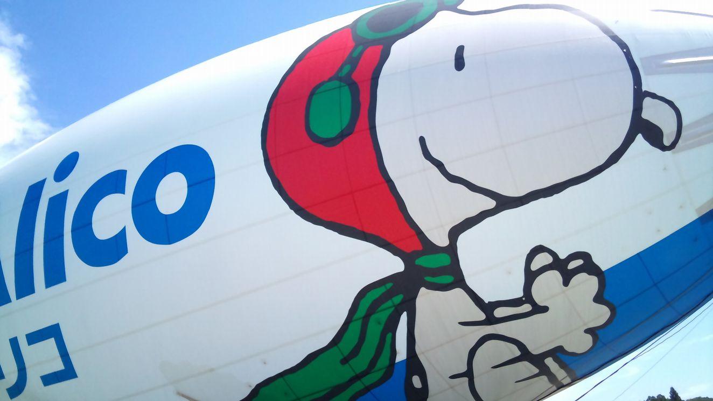 7/9、大衡村で開催されたメットライフアリコの飛行船 「スヌーピーJ号... メットライフ アリ