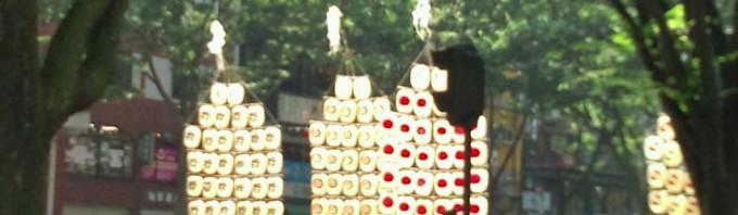 東北六魂祭、秋田竿燈まつり。勾当台公園側から入れず。