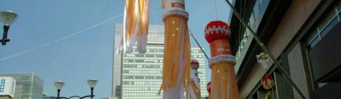 仙台駅にも七夕飾り。au かざり。