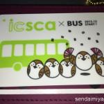 仙台市地下鉄東西線 開業記念icsca